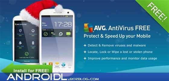 آنتی ویروس قدرتمند و رایگان AVG Mobilation Antivirus Free 3.0.3